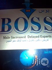 Boss Man Power Pills | Vitamins & Supplements for sale in Delta State, Oshimili South
