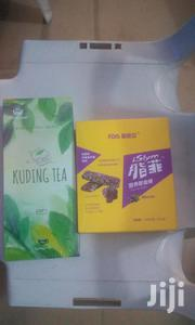 Kuding Tea and Islym Is Perfect Combo for Excess Fat Weight Loss   Vitamins & Supplements for sale in Lagos State, Surulere