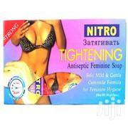 Nitro Tightening Antiseptic Feminine Soap | Sexual Wellness for sale in Lagos State, Alimosho