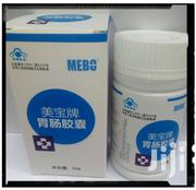 Mebo Gastrointestinal Capsules Is D Final Cure for Ulcer | Vitamins & Supplements for sale in Ebonyi State, Afikpo South