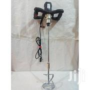 Makute Handheld Electric Cement Mixer For Mortars Concretes   Electrical Tools for sale in Lagos State, Lagos Island