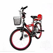 """Simba 20"""" BMX Bicycle For Children - Red 