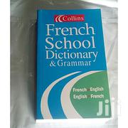 Collins French School Dictionary and Grammar | Books & Games for sale in Lagos State, Oshodi-Isolo