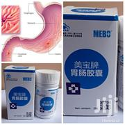 Mebo Gastrointestinal Capsules, Cures Ulcer in 30 Days Without a Scar | Vitamins & Supplements for sale in Abuja (FCT) State, Lokogoma