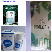MEBO GI + KUDING Tea + Oligopeptides (Cure for HIGH BLOOD PRESSURE) | Vitamins & Supplements for sale in Abuja (FCT) State, Lokogoma