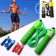 Couting Skipping Rope | Sports Equipment for sale in Lagos State, Lagos Island