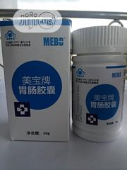 Cure That Ulcer In 10 Days With Mebo GI Powerful Supplement For Ulcer   Vitamins & Supplements for sale in Rivers State, Oyigbo