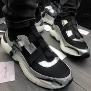 Christian Dior Homme B24 Laceless Sneakers   Shoes for sale in Lagos State, Lagos Island