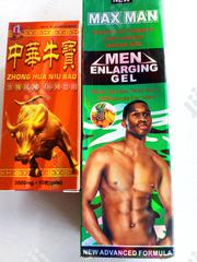 Maxman Penis Enlarging Gel And Capsule (Fastest And Permanent Result) | Sexual Wellness for sale in Rivers State, Port-Harcourt