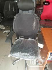 Quality Executive Office Chair | Furniture for sale in Lagos State, Oshodi-Isolo