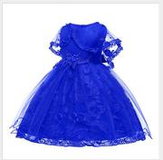 Royal Blue Sailor Children Party Dress | Children's Clothing for sale in Osun State, Ilesa