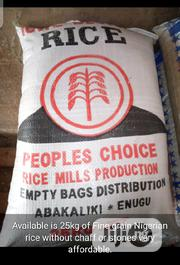 25kg Fine Grain Local Rice Without Chaff Or Stones. | Meals & Drinks for sale in Enugu State, Enugu