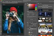 Adobe Photoshop CC 2019 | Software for sale in Lagos State, Lekki Phase 1