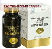 Norland Propolis Lecithin Capsules | Vitamins & Supplements for sale in Abuja (FCT) State, Mararaba