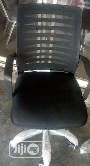 Very Strong Leather/Net Secretary's Office Chair | Furniture for sale in Lagos State, Maryland