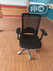 Quality Executive Office Mesh | Furniture for sale in Lagos State, Ikeja