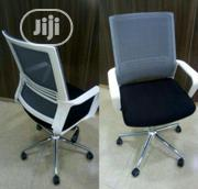 High Premium Executive Chair | Furniture for sale in Lagos State, Ikeja