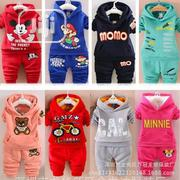 Children Hoodie and Trouser Set   Children's Clothing for sale in Lagos State, Ajah