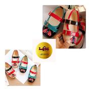 Gucci Inspired Shoes | Children's Shoes for sale in Enugu State, Enugu