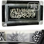 Beautiful Islamic Wall Frame | Home Accessories for sale in Lagos State, Lagos Island