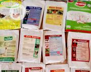 Day Old Chicks Drugs | Feeds, Supplements & Seeds for sale in Oyo State, Ibadan