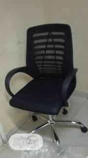 Office Chair | Furniture for sale in Lagos State, Ojota