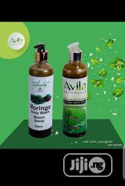 Avila Bodywash Perfect For Skin Smoothening, Purification And Cleansin | Bath & Body for sale in Ogun State, Ijebu Ode