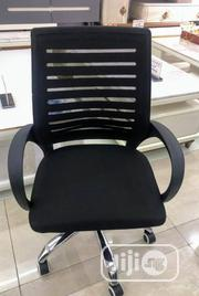 Mesh Swivel Chair | Furniture for sale in Lagos State, Ilupeju