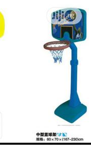 New Basketball Hoop 7ft+ | Toys for sale in Rivers State, Port-Harcourt
