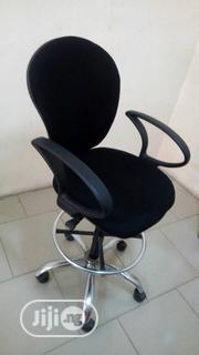 Higher Quality Office/Home Chair | Furniture for sale in Lagos State, Ojo