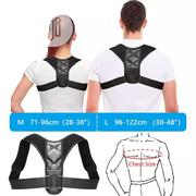Posture Corrector | Tools & Accessories for sale in Oyo State, Egbeda