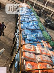 Blue Crown Fish Feed | Feeds, Supplements & Seeds for sale in Cross River State, Ikom