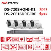 Hikvision Original 4CH DVR 1080P KIT Surveillance Video Recorder DS-72 | Security & Surveillance for sale in Lagos State, Ikeja