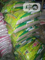 Anambra Rice   Meals & Drinks for sale in Anambra State, Awka