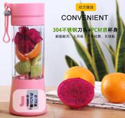 Portable Rechargeable USB Juicer - Pink And Blue | Kitchen Appliances for sale in Lagos State, Ikeja