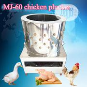Chicken Feather Removal | Restaurant & Catering Equipment for sale in Lagos State, Ojo