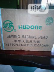 Hudong Sewing Machine   Home Appliances for sale in Lagos State, Badagry