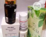 Products For HIV | Vitamins & Supplements for sale in Abuja (FCT) State, Central Business Dis
