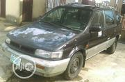 Mitsubishi Spacewagon 1996 | Cars for sale in Rivers State, Port-Harcourt