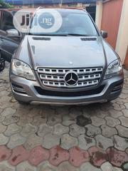 Mercedes-Benz M Class 2011 Gray   Cars for sale in Lagos State, Surulere